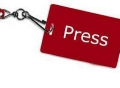Хто має право видавати посвідчення журналіста